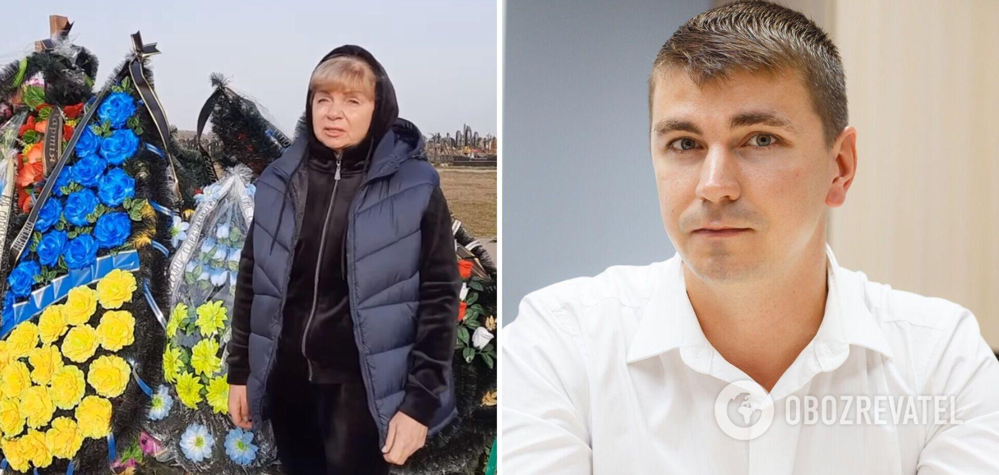 Мати Полякова записала відеозвернення після похорону сина