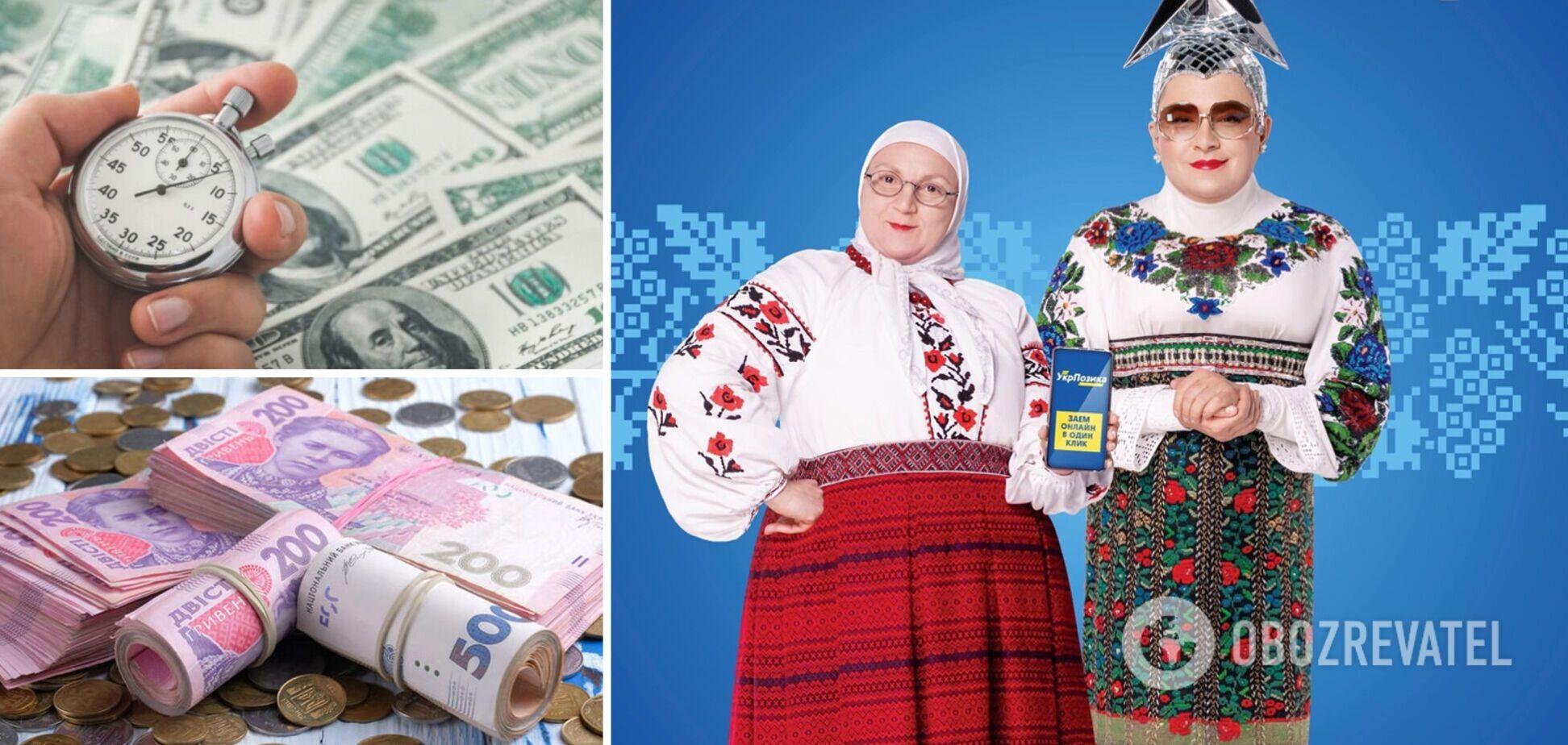 Украинцам дают кредиты под огромнейшие проценты годовых