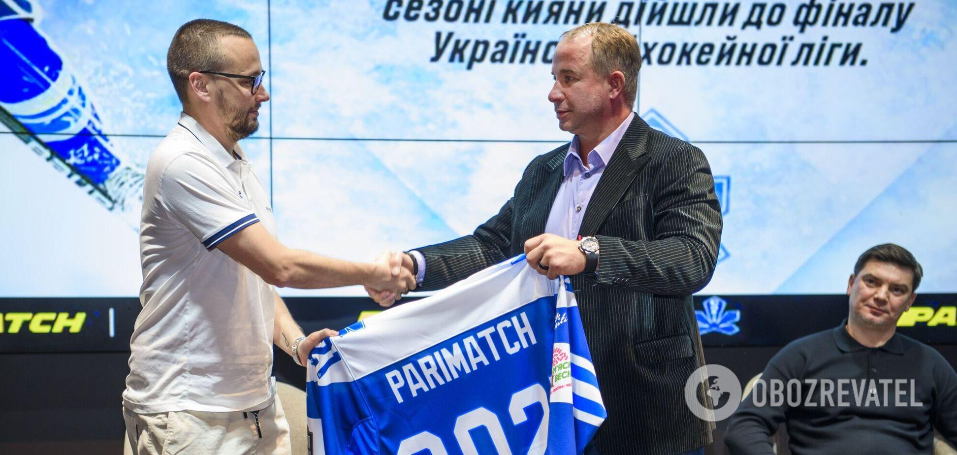 ХК 'Сокіл' розпочав співпрацю з Parimatch Ukraine