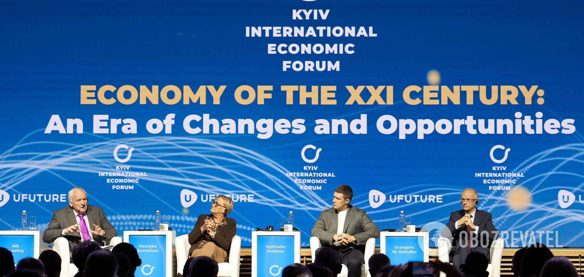 У столиці України успішно пройшов Київський міжнародний економічний форум