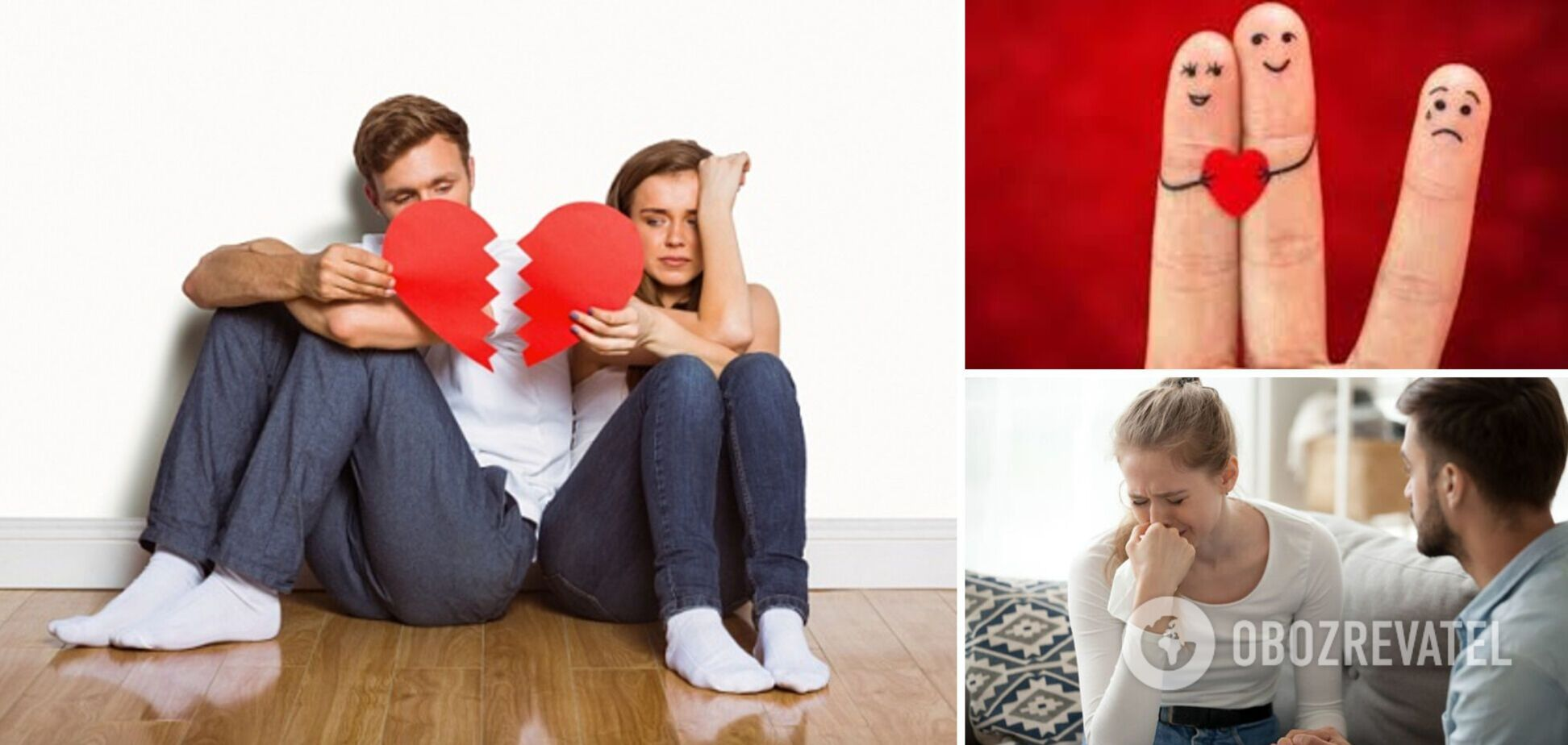 П'ять найбільш ревнивих знаків зодіаку, які не вміють довіряти