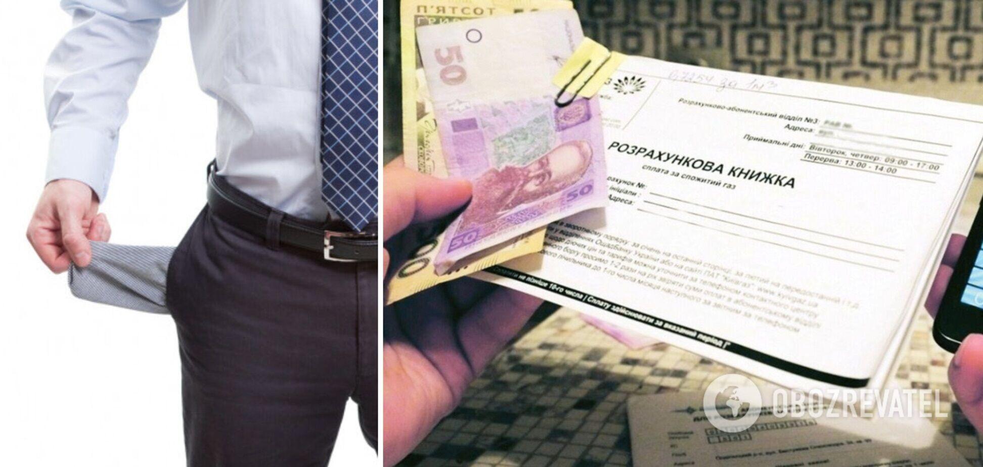 Українці винні за комуналку десятки мільярдів