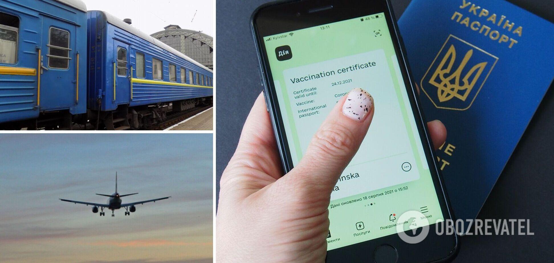Новые правила поездок и перелетов в Украине: какие документы будут требовать у пассажиров с 21 октября