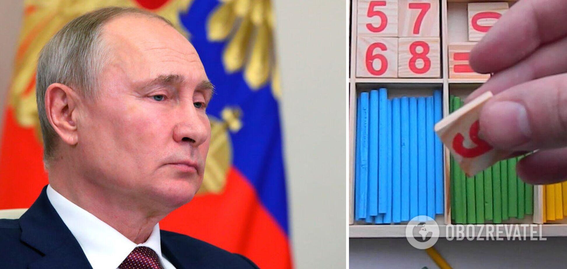 Росія не використовує навіть 50% потужностей української ГТС