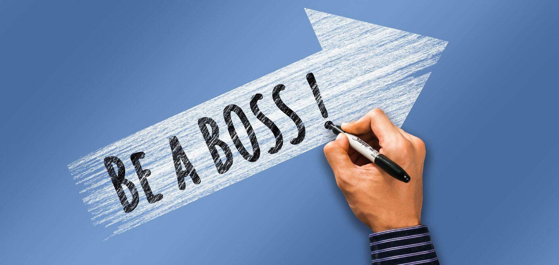 День босса - День шефа