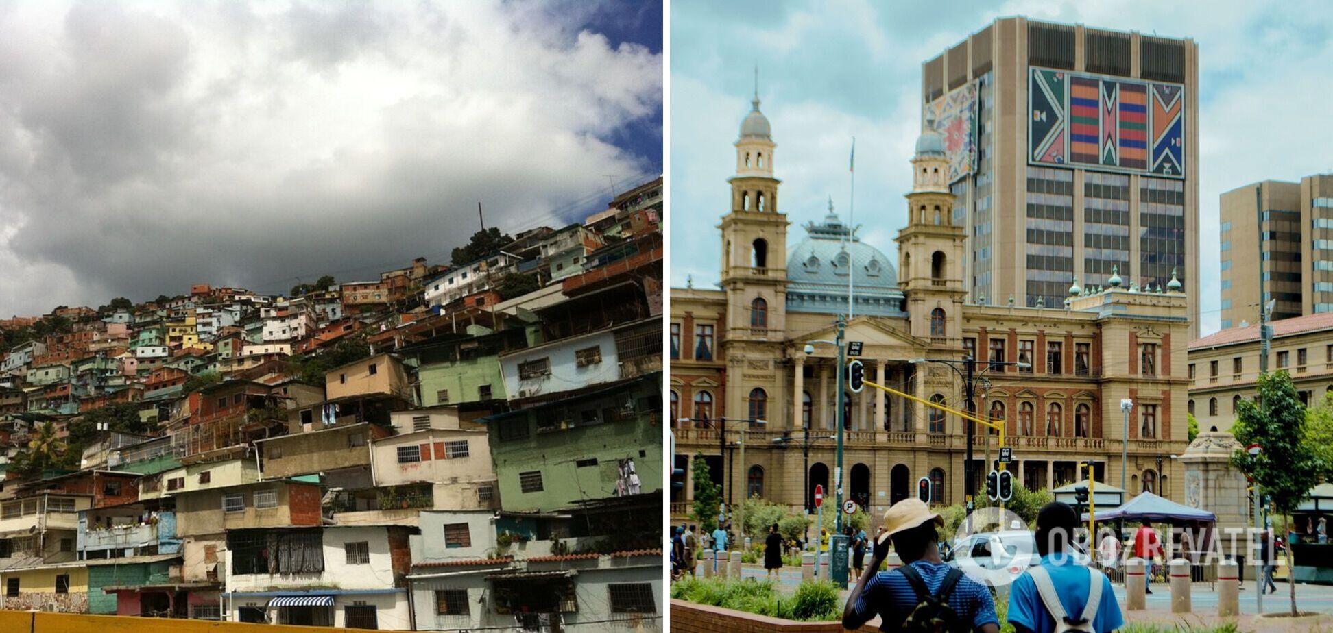 5 самых опасных городов мира, в которые не стоит ехать туристам