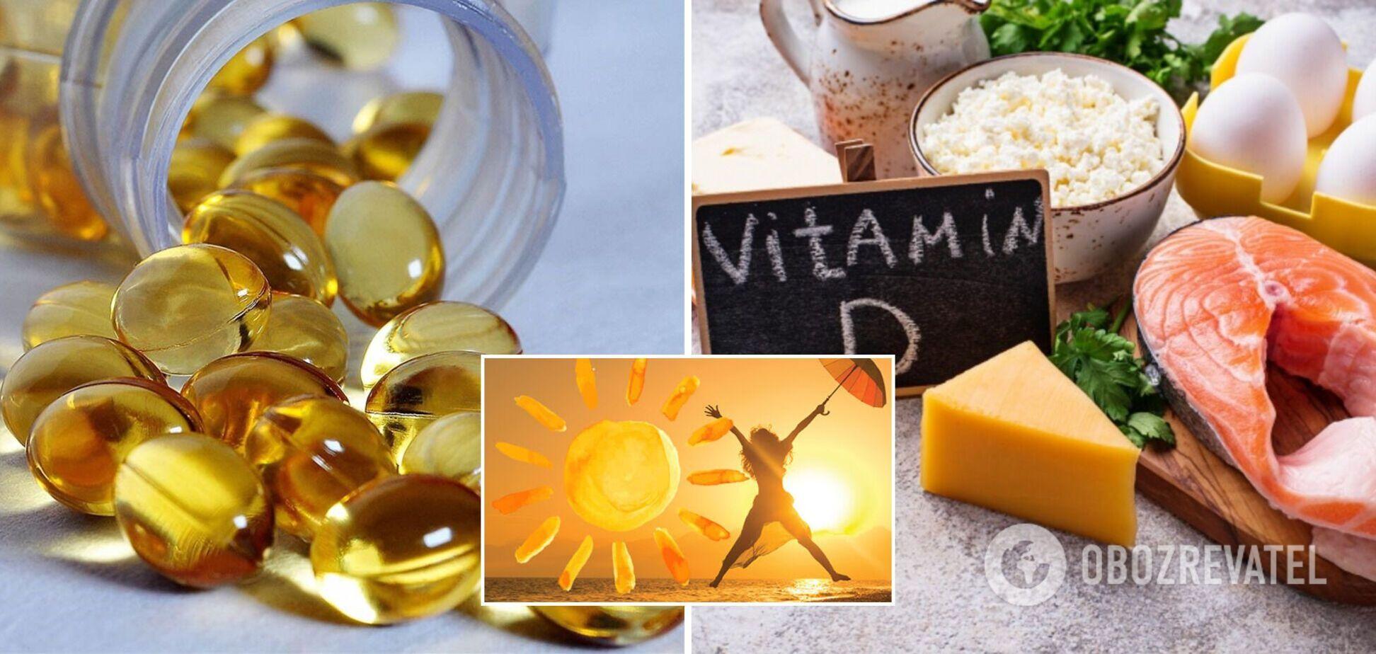 Вітамін D в організмі людини відіграє дуже важливу роль