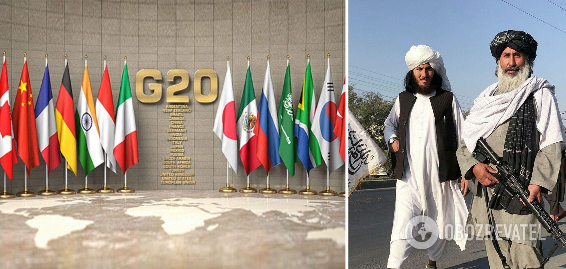 Лідери G20 погодилися на співпрацю з талібами для гуманітарної допомоги Афганістану