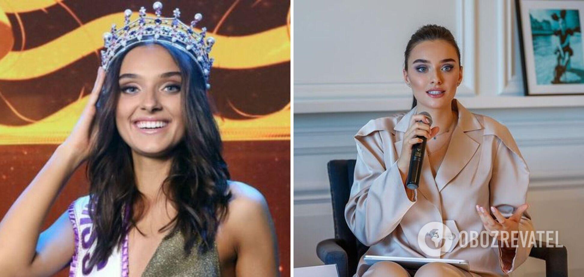 Скандальна Дідусенко має намір повернути титул Міс Україна-2018 через суд. Фото і відео