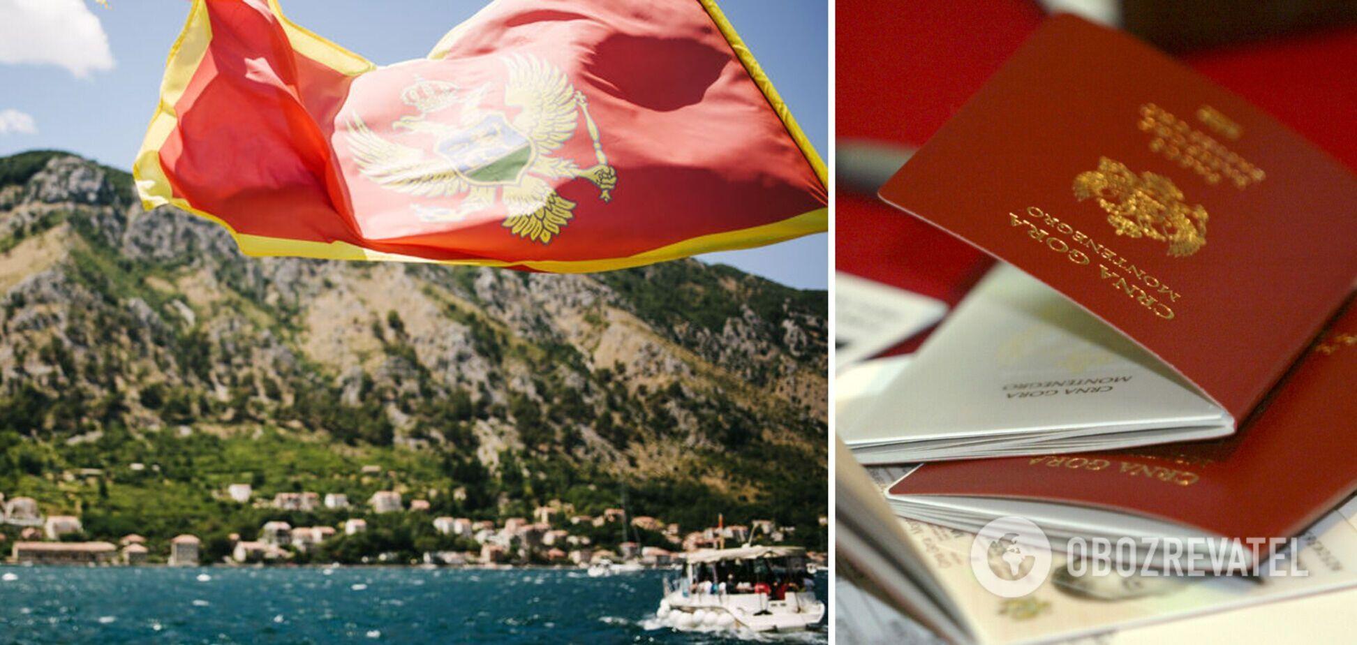 В Черногории раскрыли имена владельцев 'золотых паспортов': в списке шесть украинцев