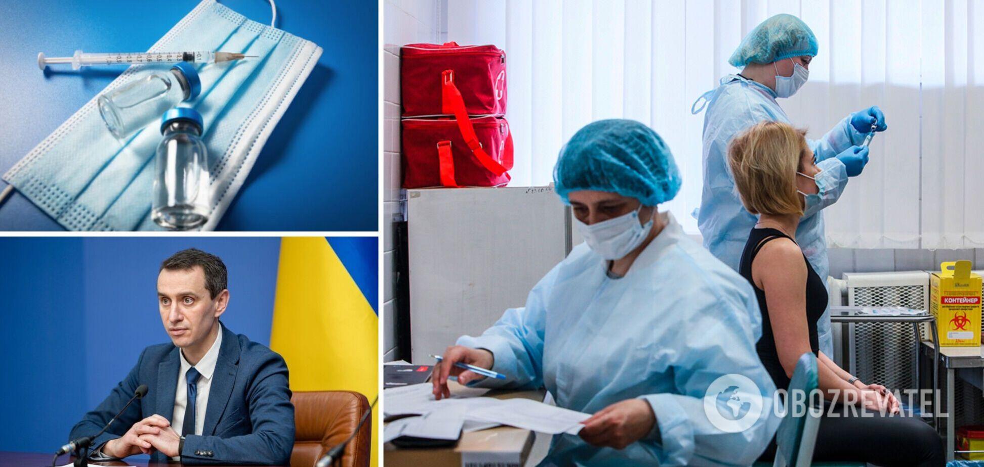 МОЗ розширить список професій для обов'язкової COVID-вакцинації