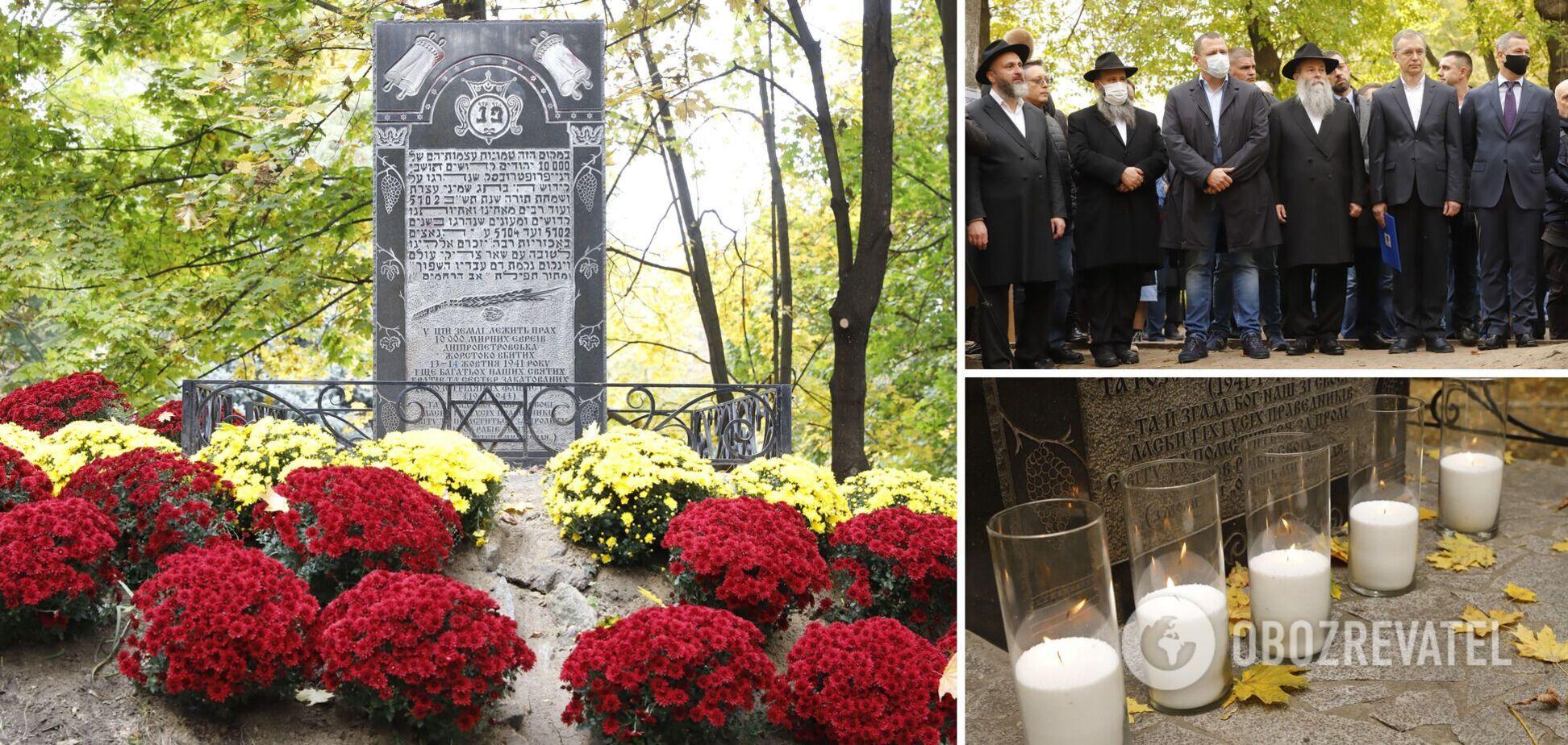 У Дніпрі провели Марш Пам'яті до 80-тих роковин масових розстрілів євреїв