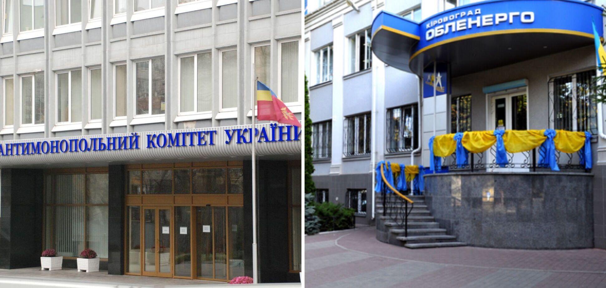 АМКУ вивчає заяву ДТЕК Мережі на покупку контрольного пакету акцій 'Кіровоградобленерго'