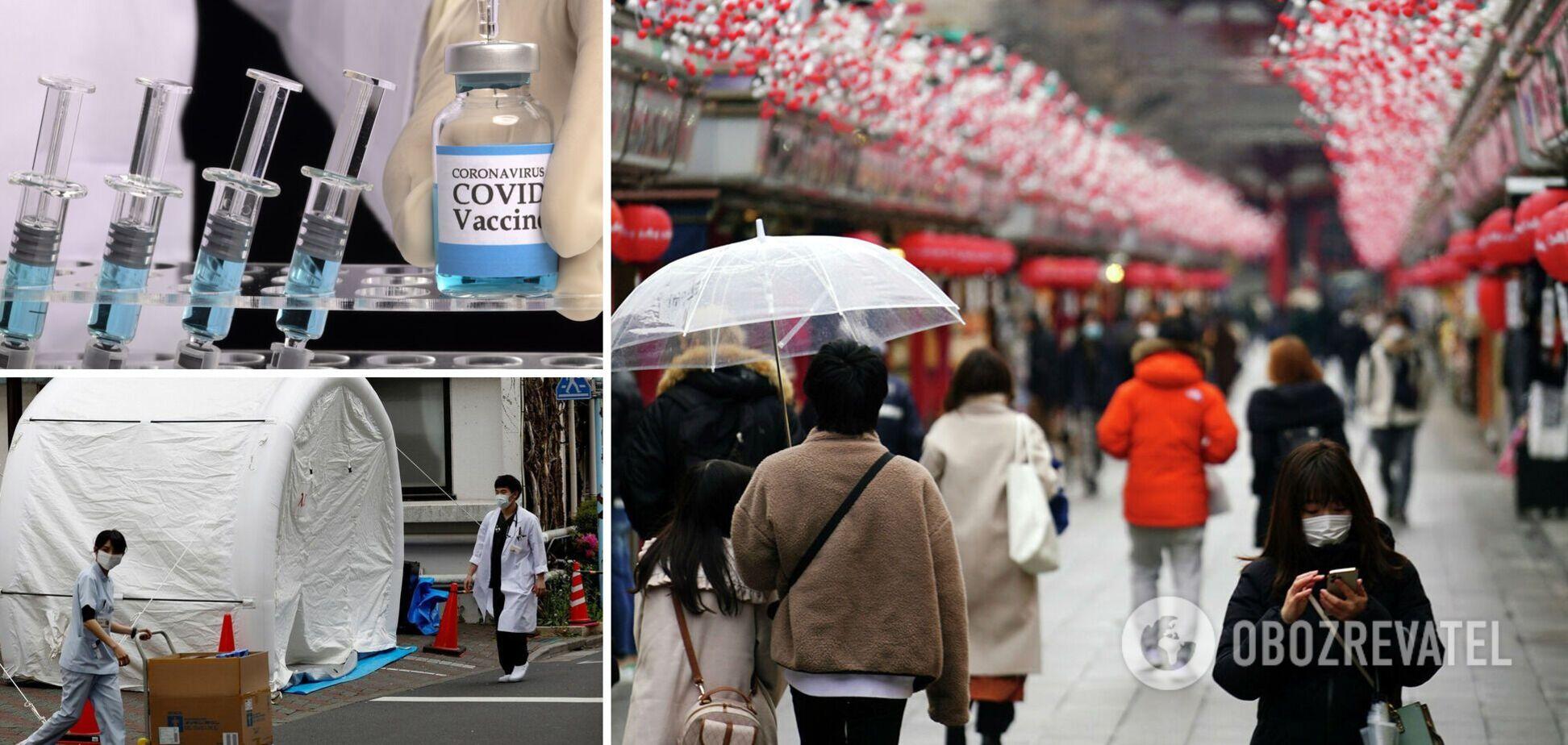 В Японии планируют начать вакцинацию от COVID-19 третьей дозой: названы сроки