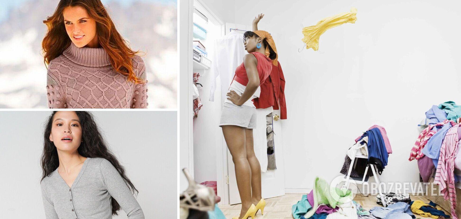 Таке вже не носять: як зрозуміти, що одяг вийшов із моди. Фото