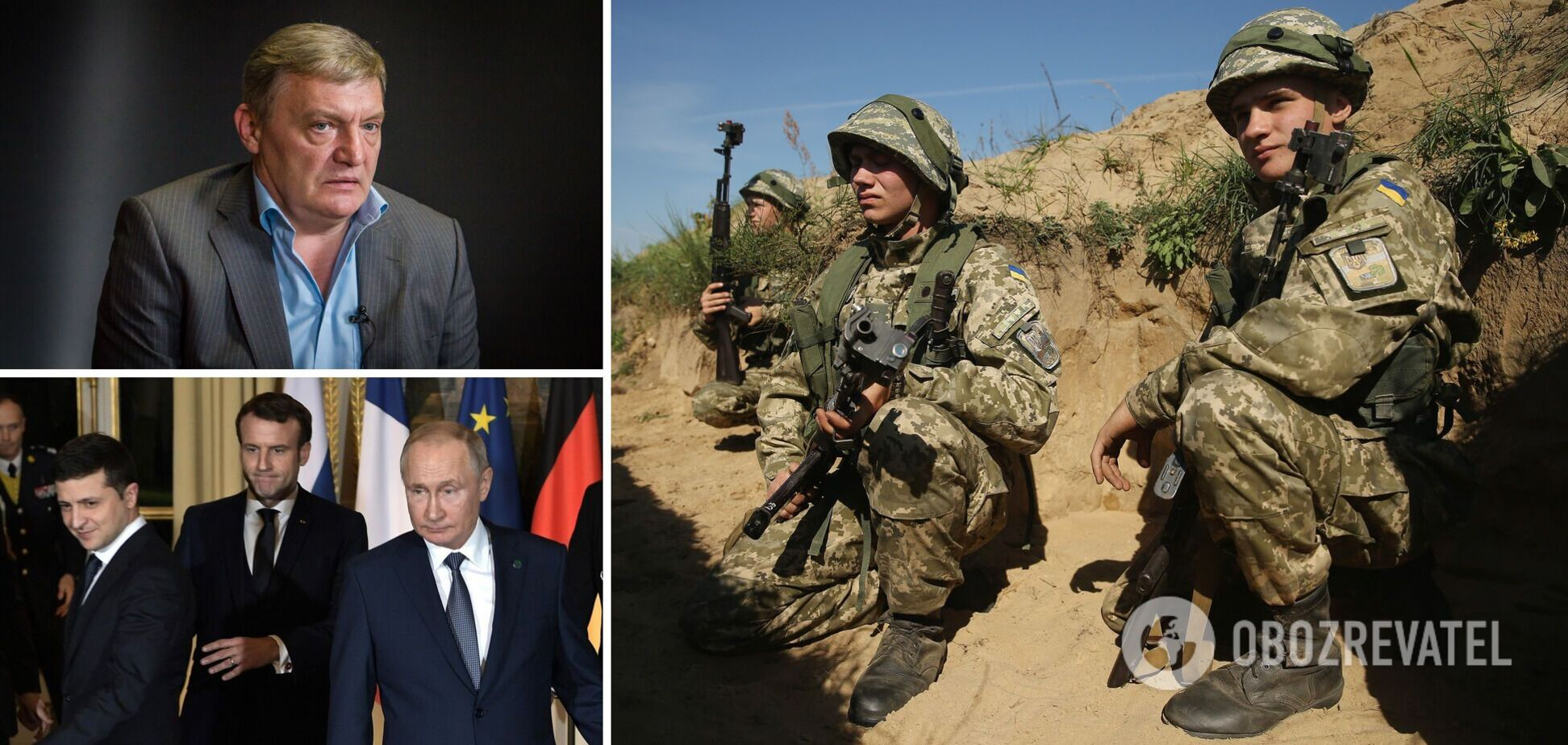 Грымчак уверен, что Россия покинет Донбасс