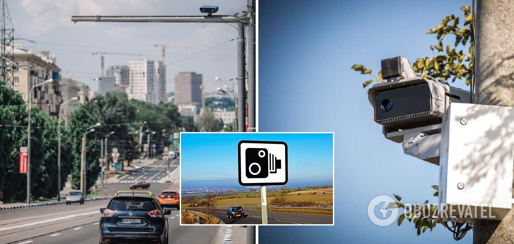 В Україні збільшили кількість камер фіксації порушень ПДР: список