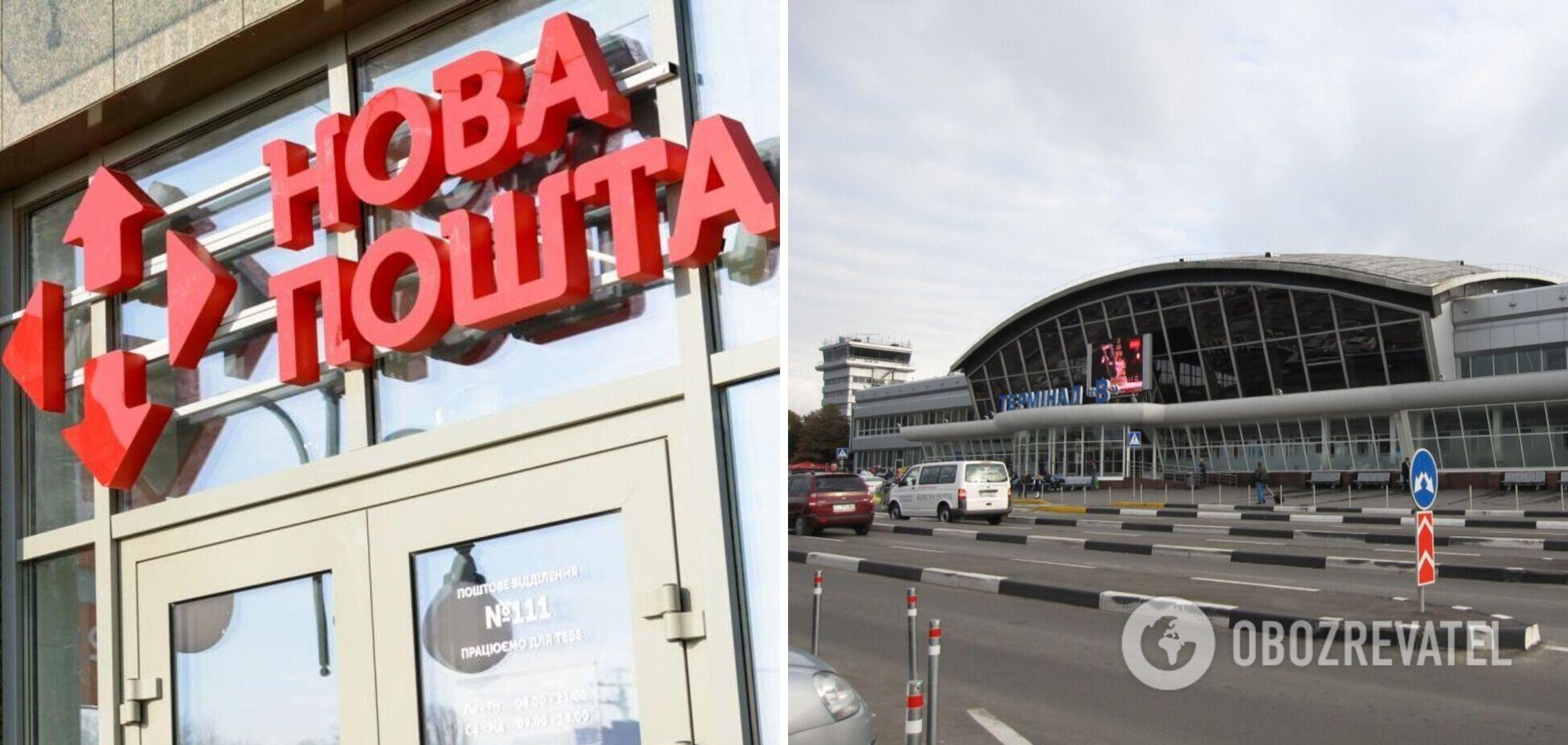 Нова пошта побудує термінал біля аеропорту Бориспіль