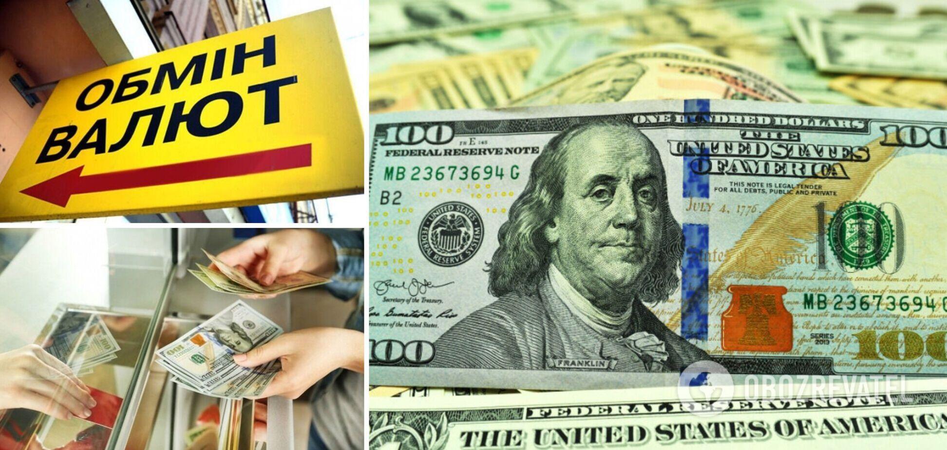 Курс доллара в Украине изменится