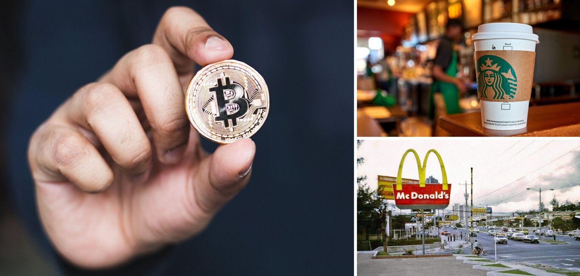 У Starbucks і McDonald's Сальвадора можна розрахуватися біткоіни
