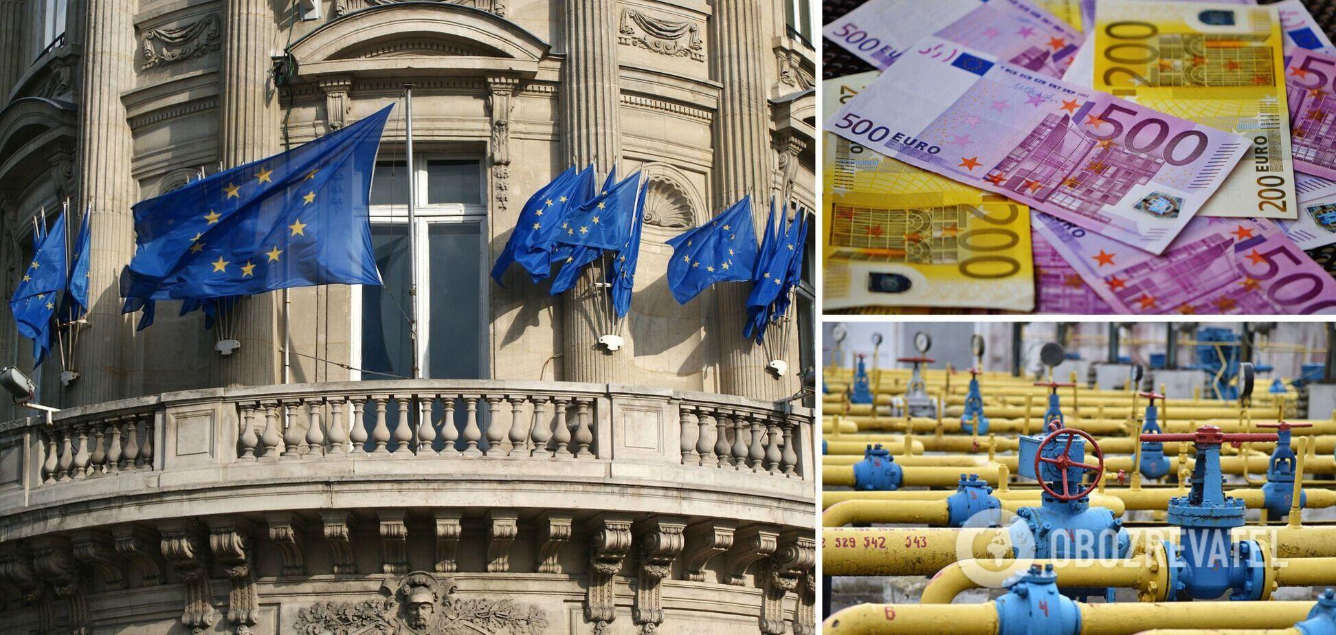 В Єврокомісії представили план боротьби проти енергокризи