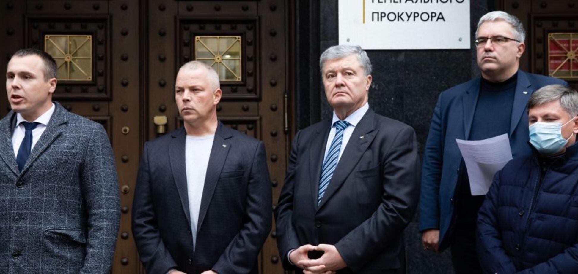 Депутати опозиції зібралися біля Офісу Генерального прокурора