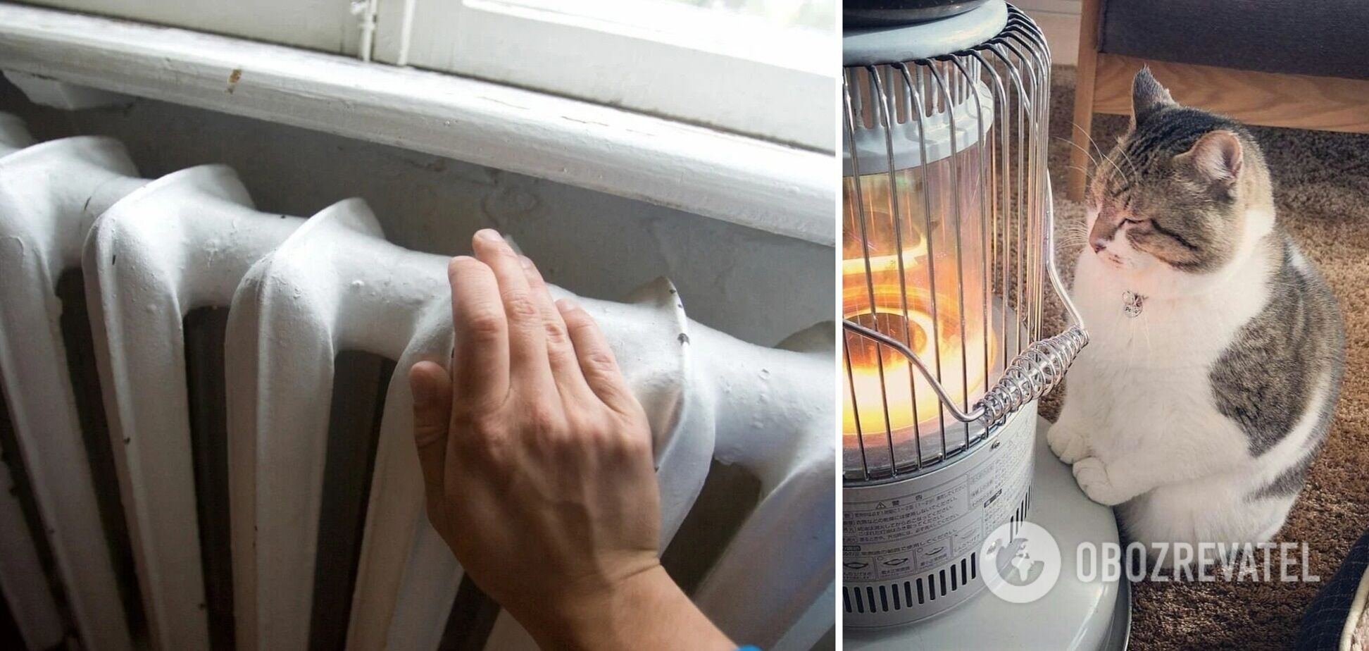 Для початку опалювального сезону в Києві має дуже похолодати