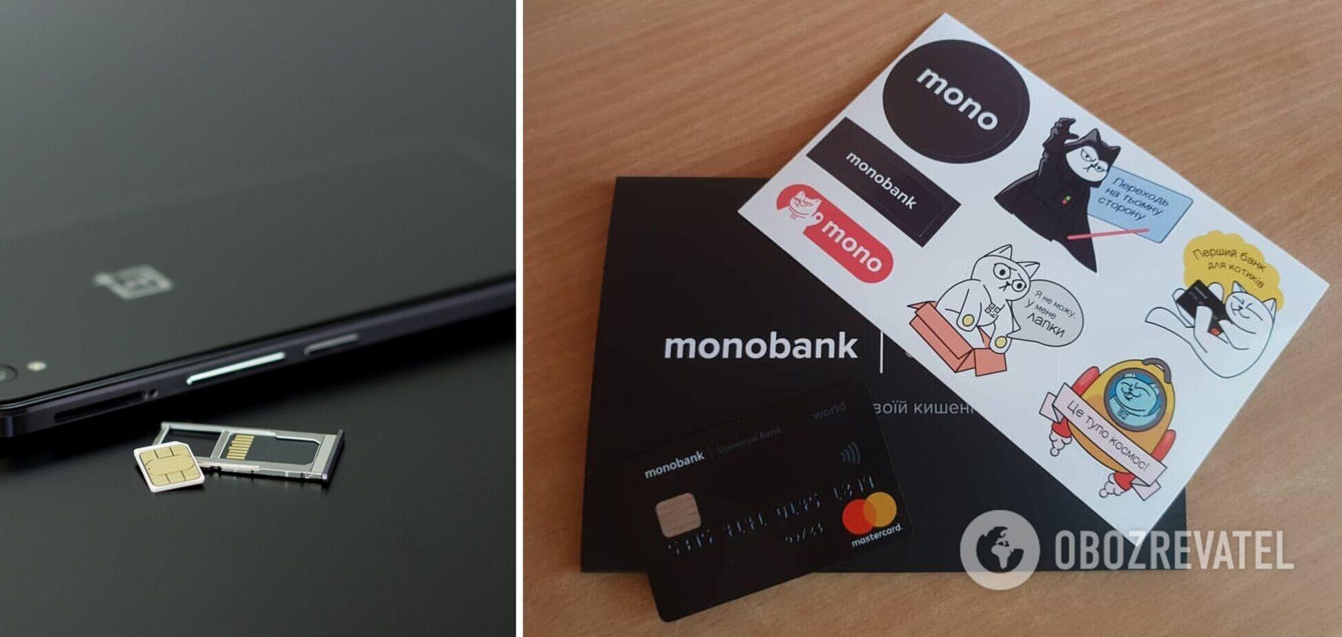 Monobank запускає віртуальну SIM-карту: