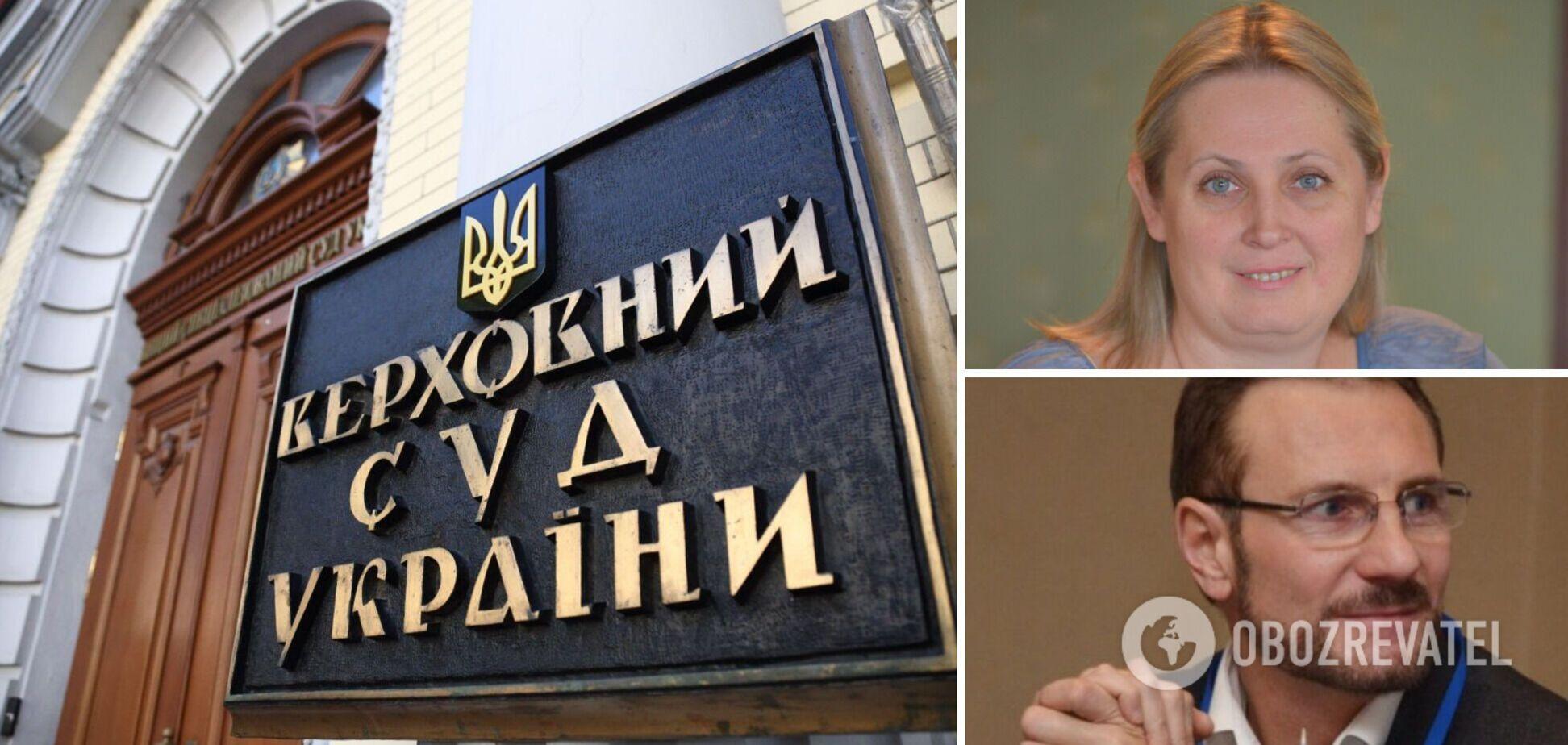 Зеленский назначил двух новых судей Верховного суда. Фото и биографии
