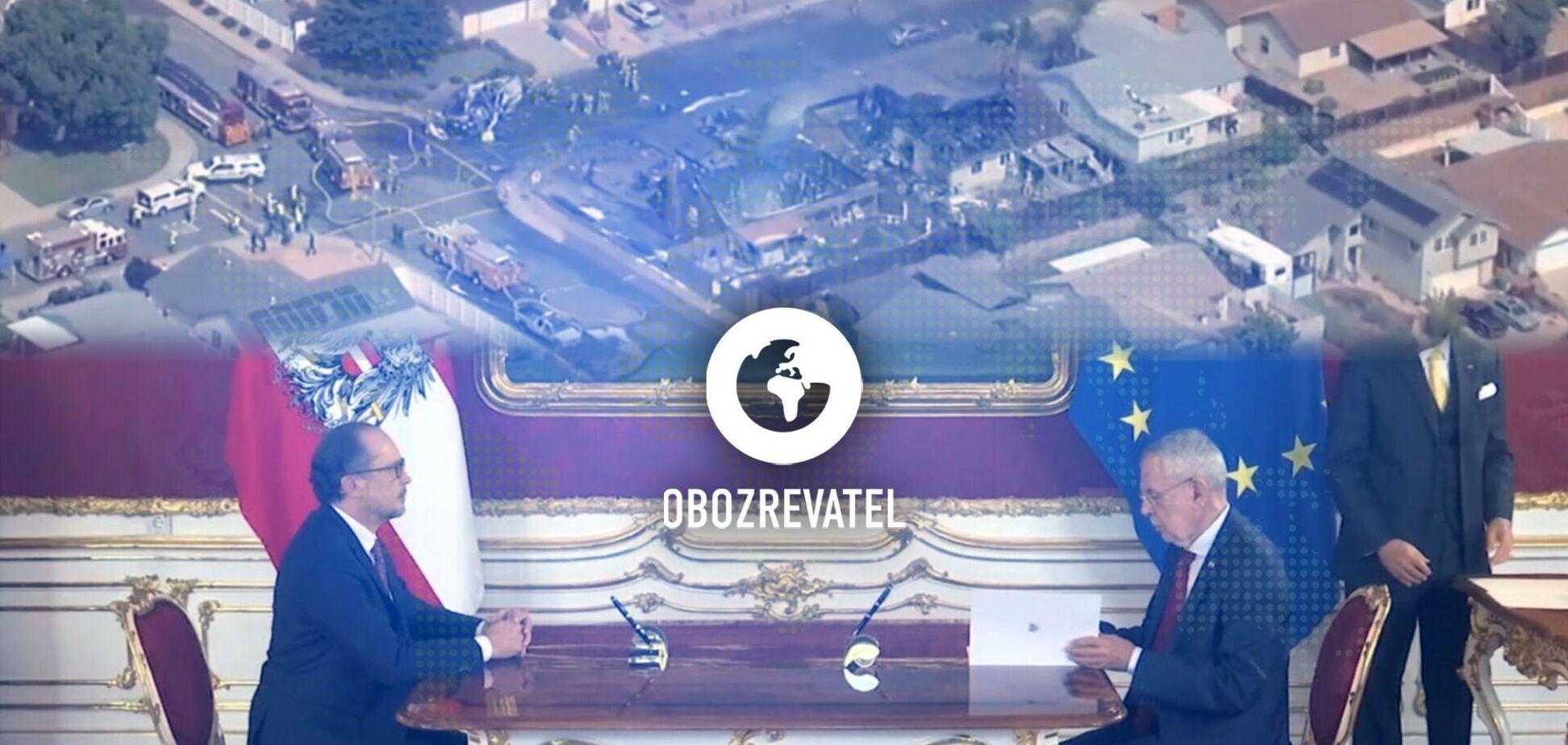 Крушение в США, наводнение в Китае, восстановление электроснабжения в Ливане и новый канцлер в Австрии – дайджест международных событий