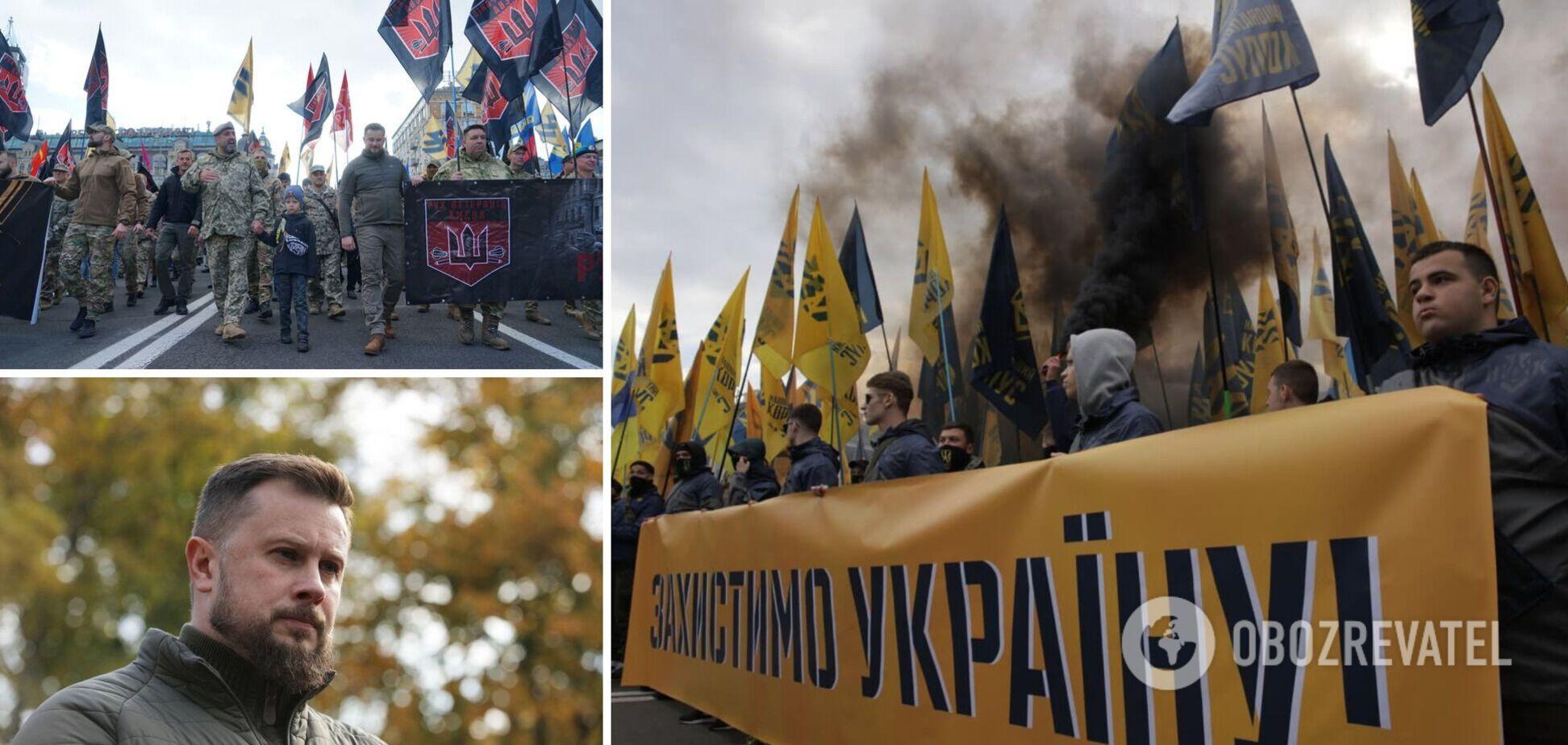 Націоналісти вивели на марш більше 20 тисяч учасників