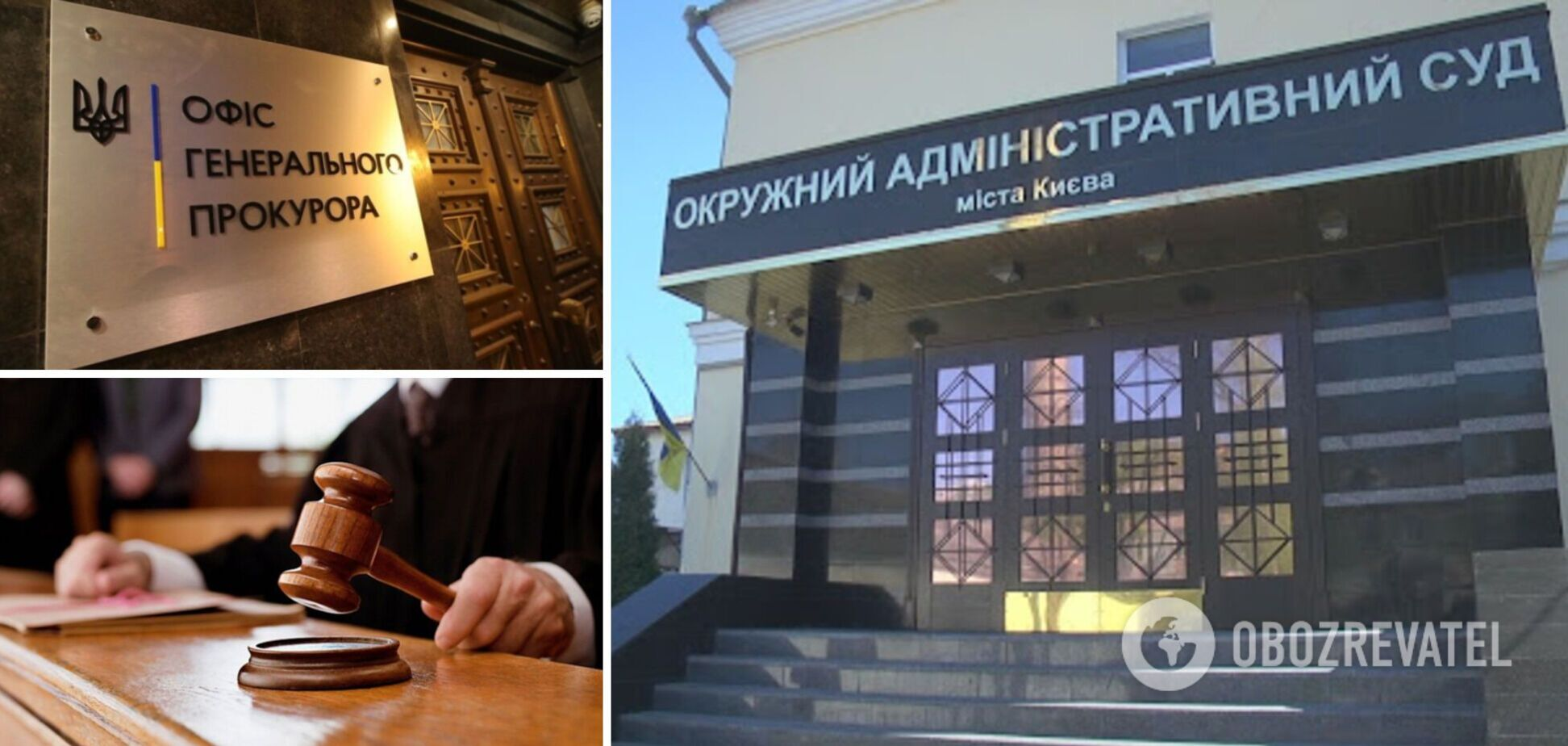 ОАСК визнав незаконним склад кадрової комісії ОГПУ