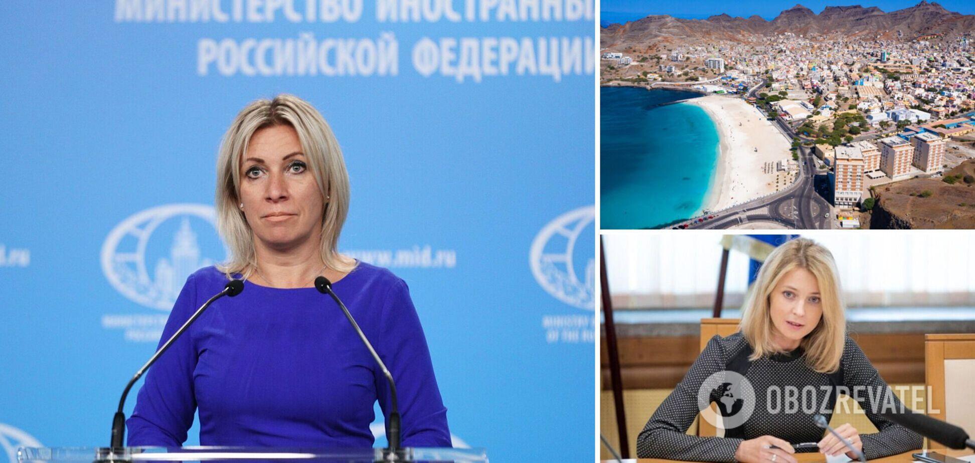Поклонську не можуть екстрадувати в Україну, заявила Захарова