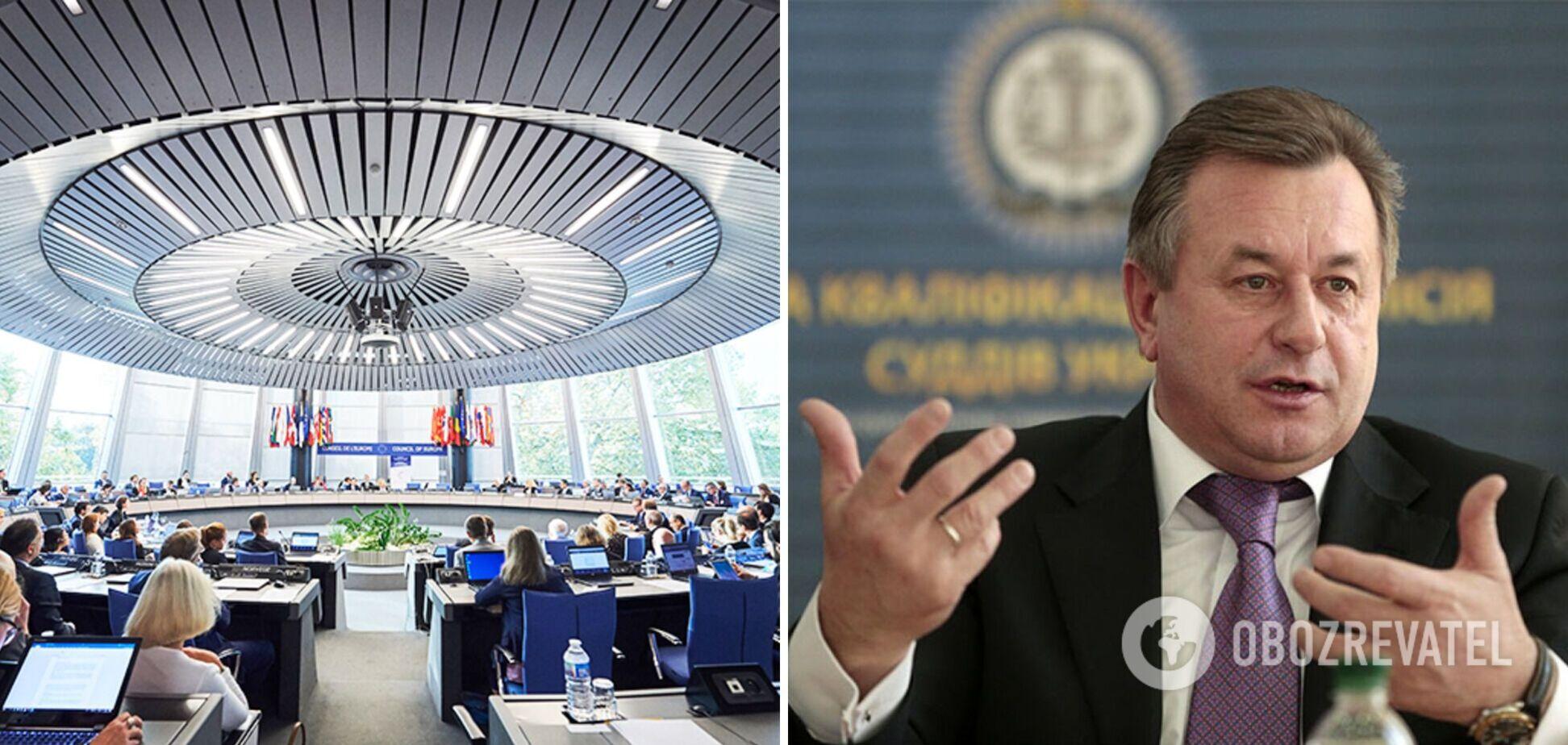 ЄСПЛ заявив про порушення Україною прав судді, звільненого за законом про очищення влади