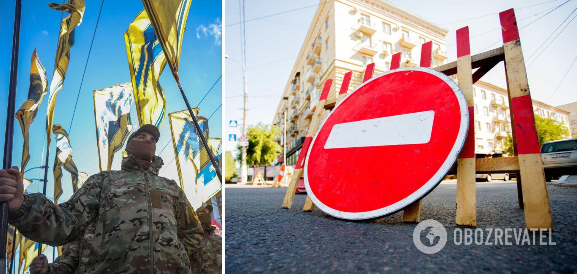 У Києві 14 жовтня перекриють низку вулиць: де не проїхати. Карта