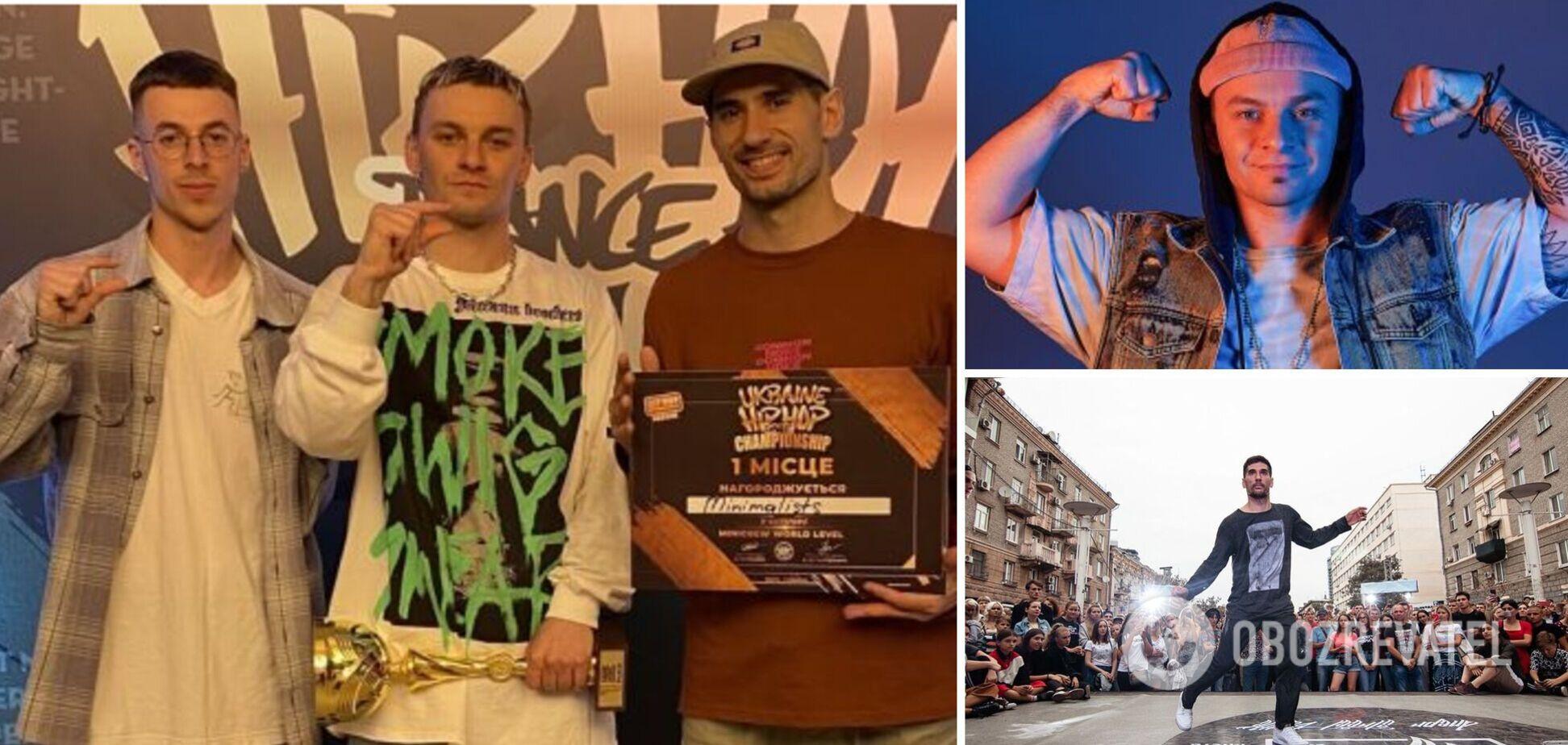 Український хіп-хоп-колектив уперше став чемпіоном світу. Відео