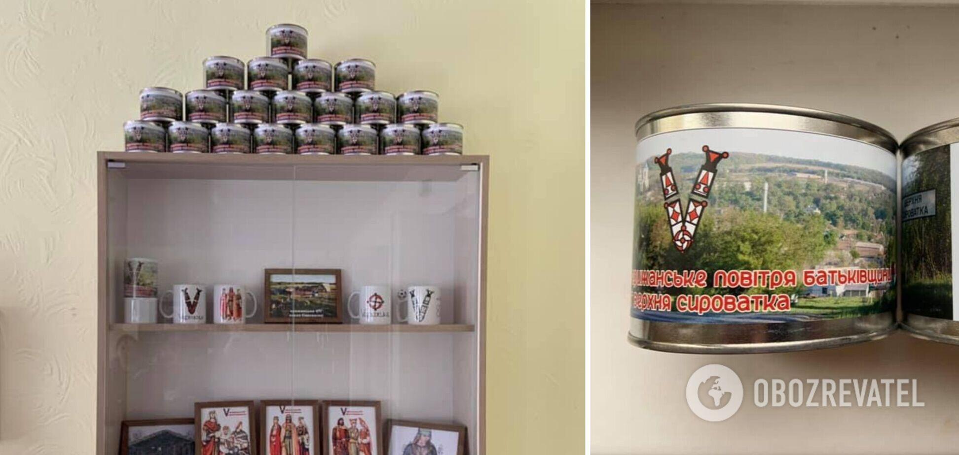 На Сумщині в якості сувеніра продають повітря в банці: скільки коштує і який має вигляд. Фото