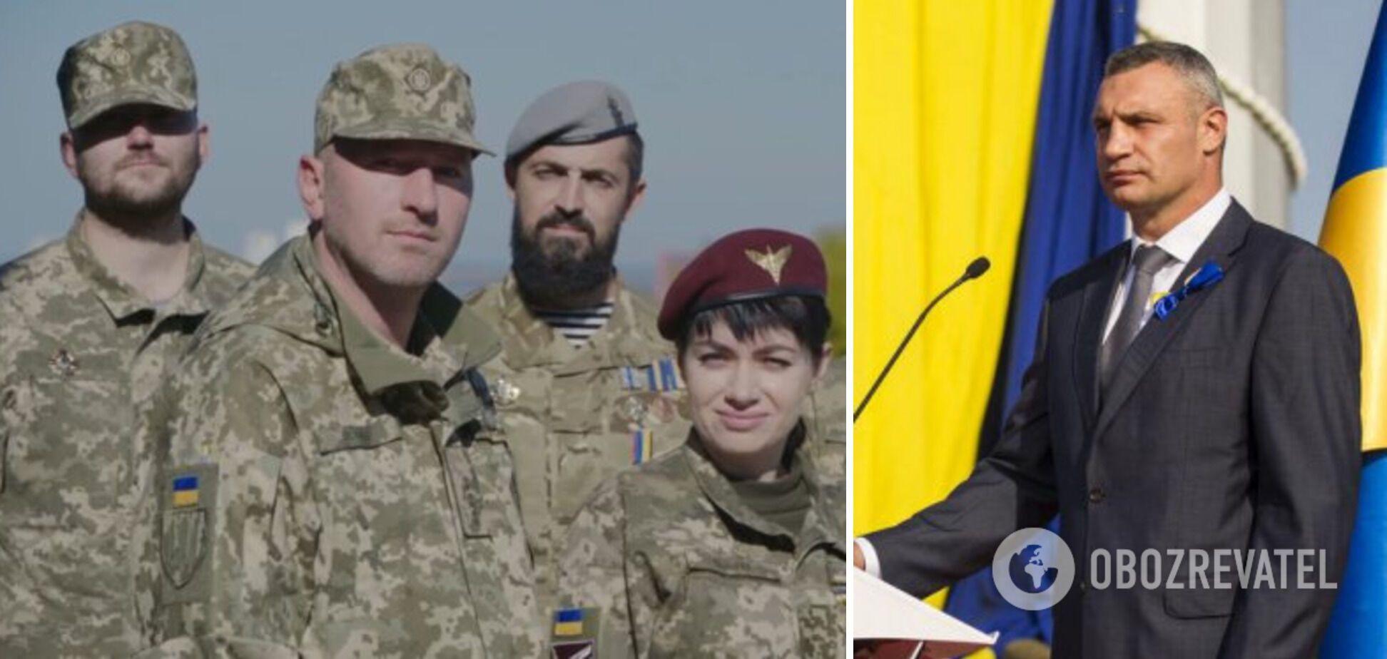 Віталій Кличко привітав українців із Днем захисників України