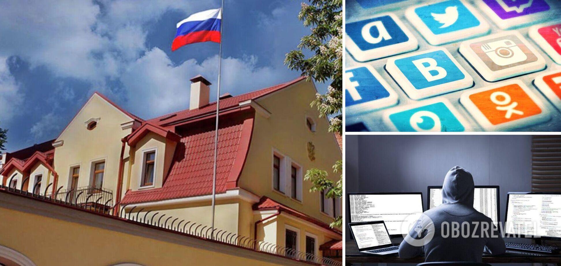 14 октября были взломаны аккаунты в соцсетях Генконсульства РФ в Харькове