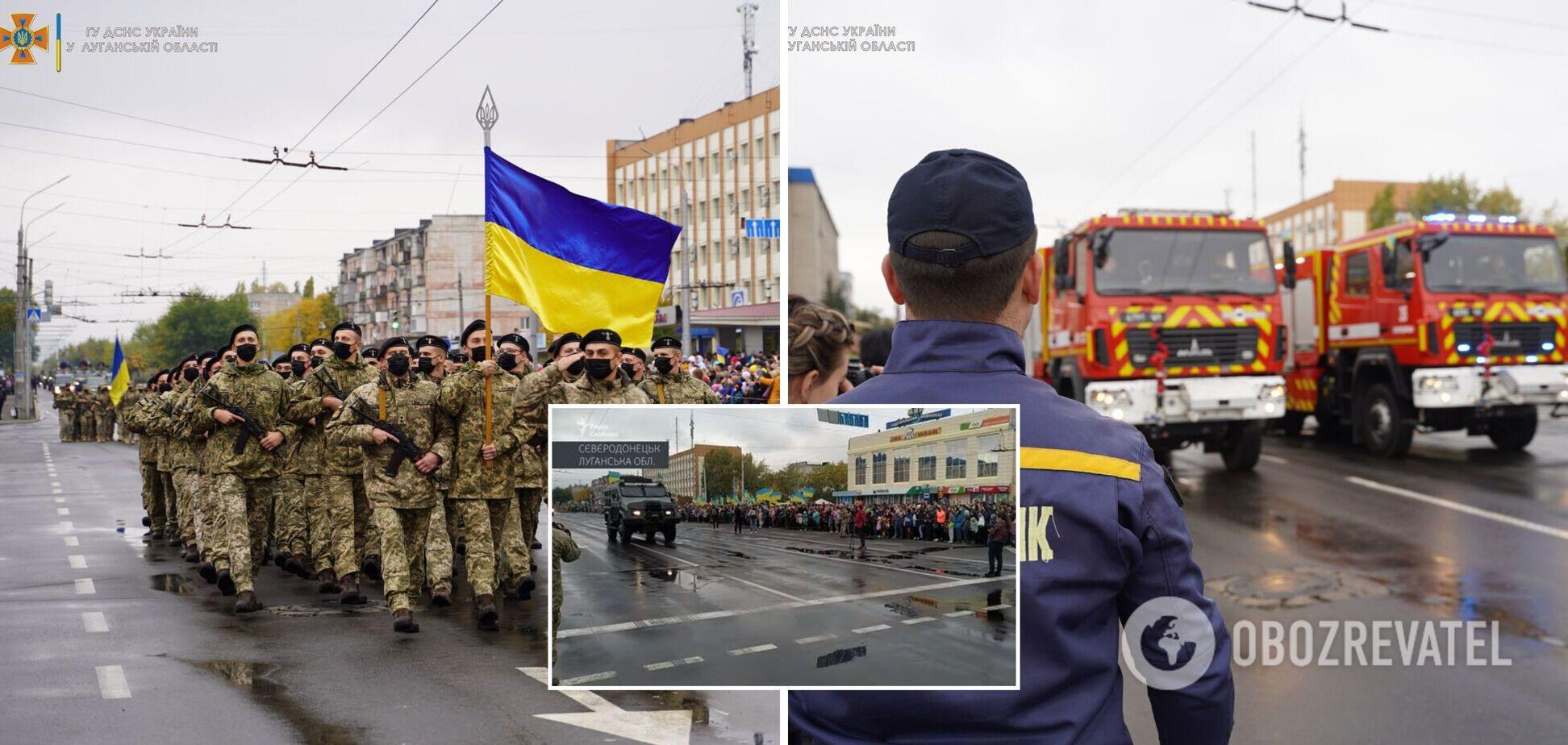 У Сєвєродонецьку відбувсявійськовий парад до Дня захисників і захисниць України