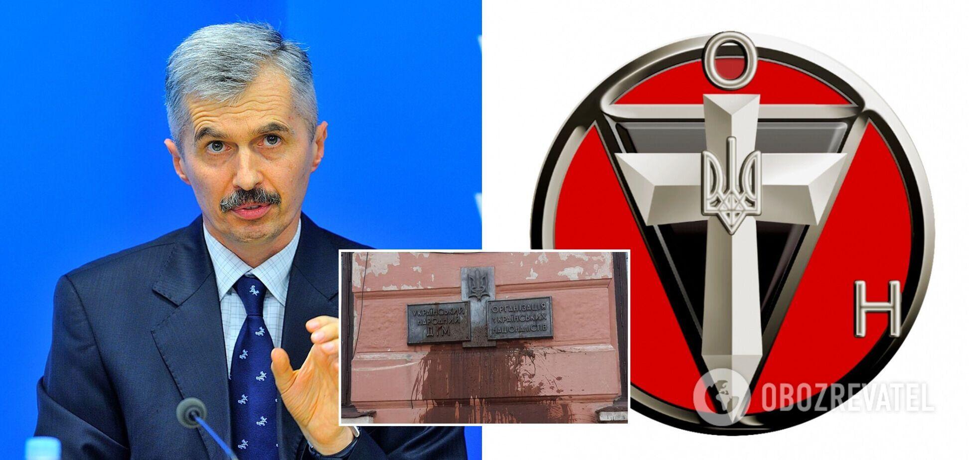 Богдан Червак сообщил об осквернении фасада Народного дома