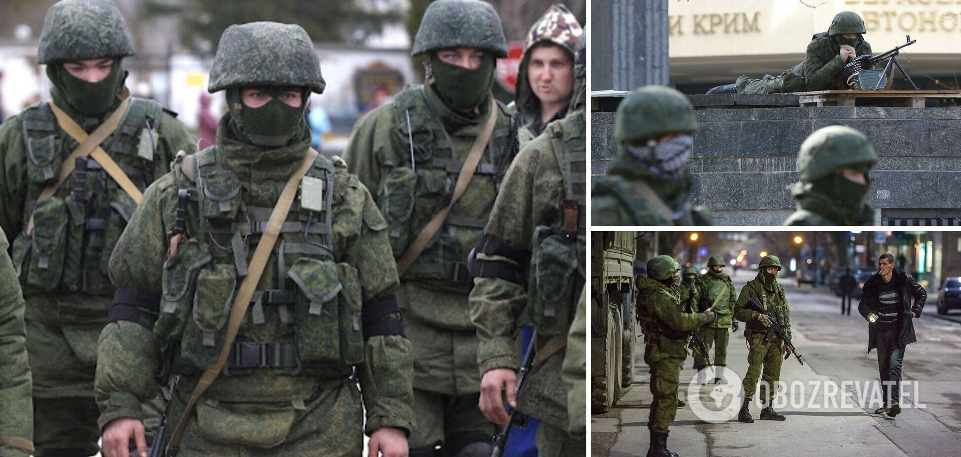 Новости Крымнаша. 'Вежливые люди' были без опознавательных знаков, как типичные террористы