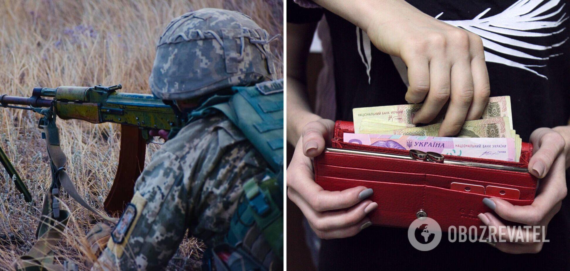 Пенсії по втраті годувальника для сімей військових зростуть