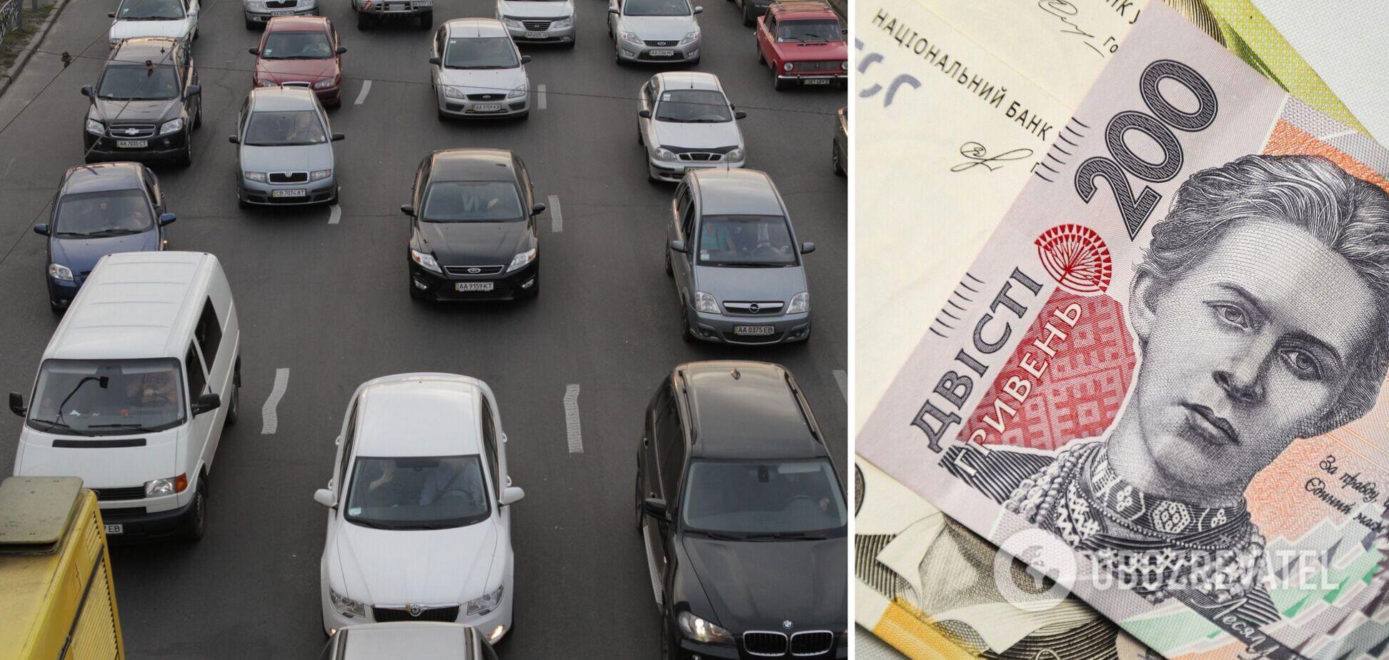 В Україні хочуть ввести податок на утилізацію старих авто
