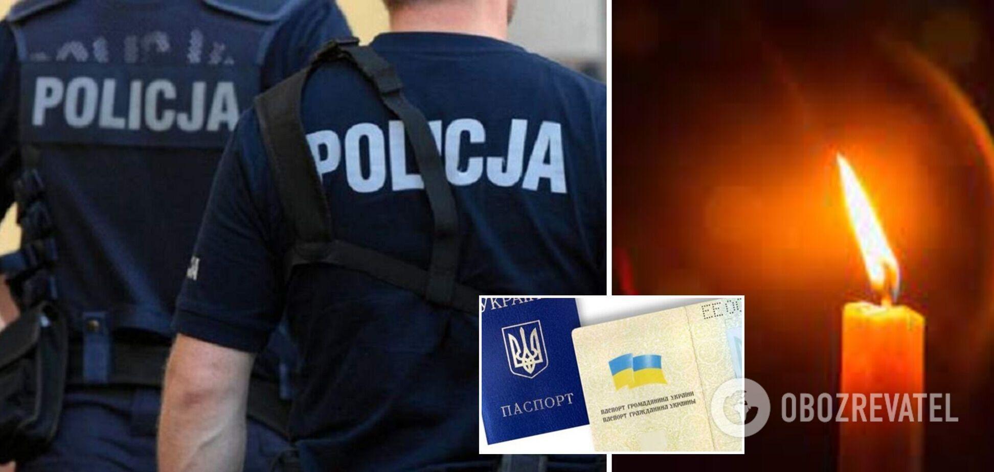 У Польщі помер український заробітчанин: він працював у ремонтно-будівельній фірмі