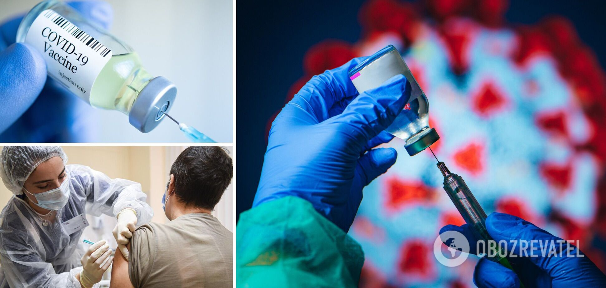 Украинцы зря боятся вакцин, их эффективность доказала история