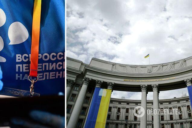 Россия начала перепись населения в оккупированном Крыму: Украина отреагировала