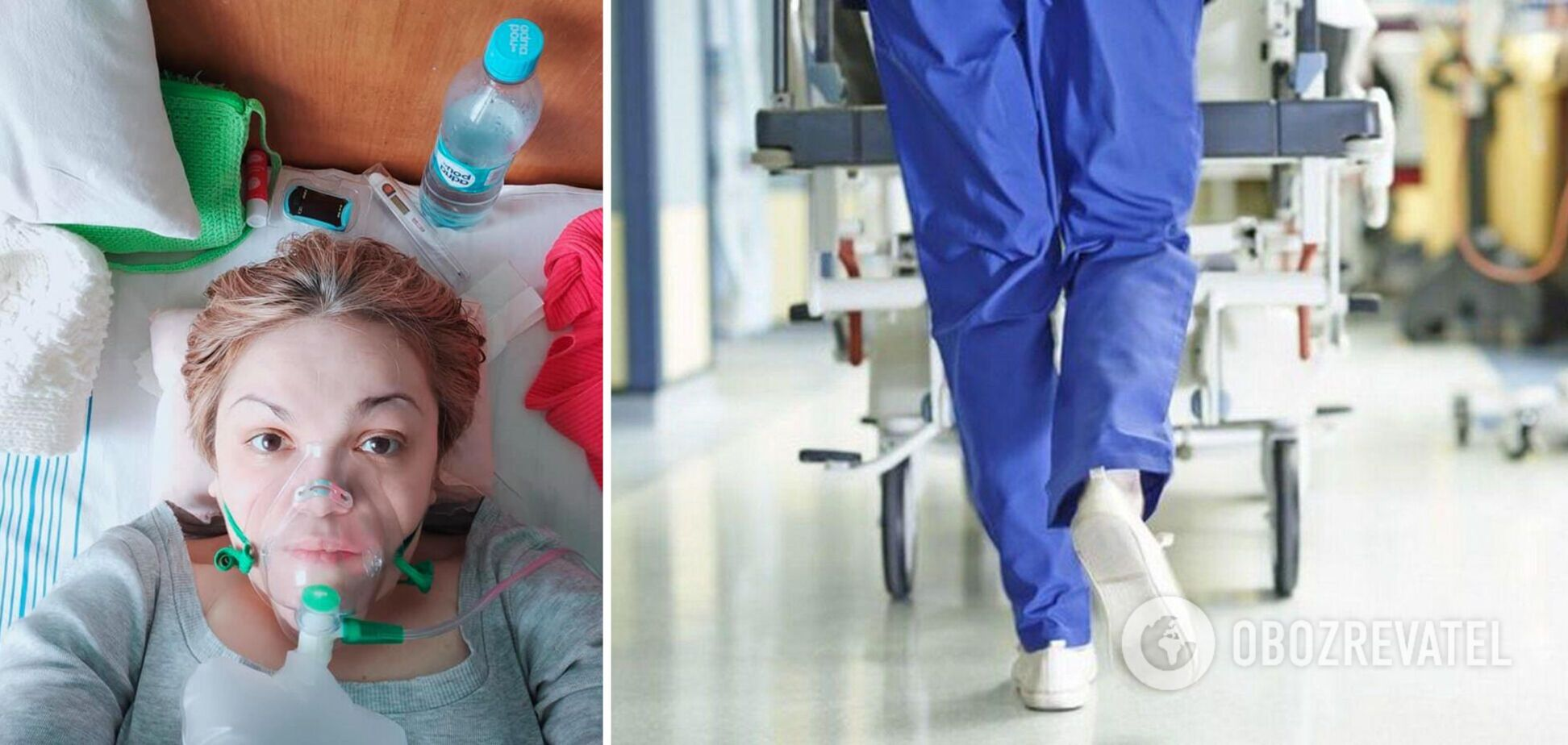 Харків'янка поскаржилася на умови в COVID-лікарні: не вистачає лікарів і медперсоналу. Фото