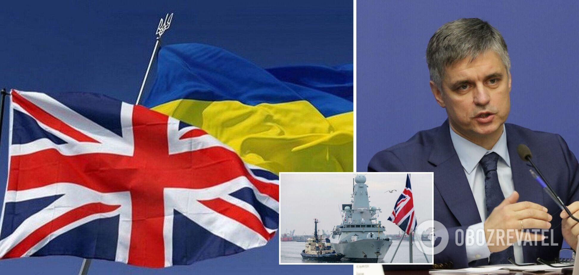Британія передасть Україні ракетне озброєння і військові кораблі, – Пристайко