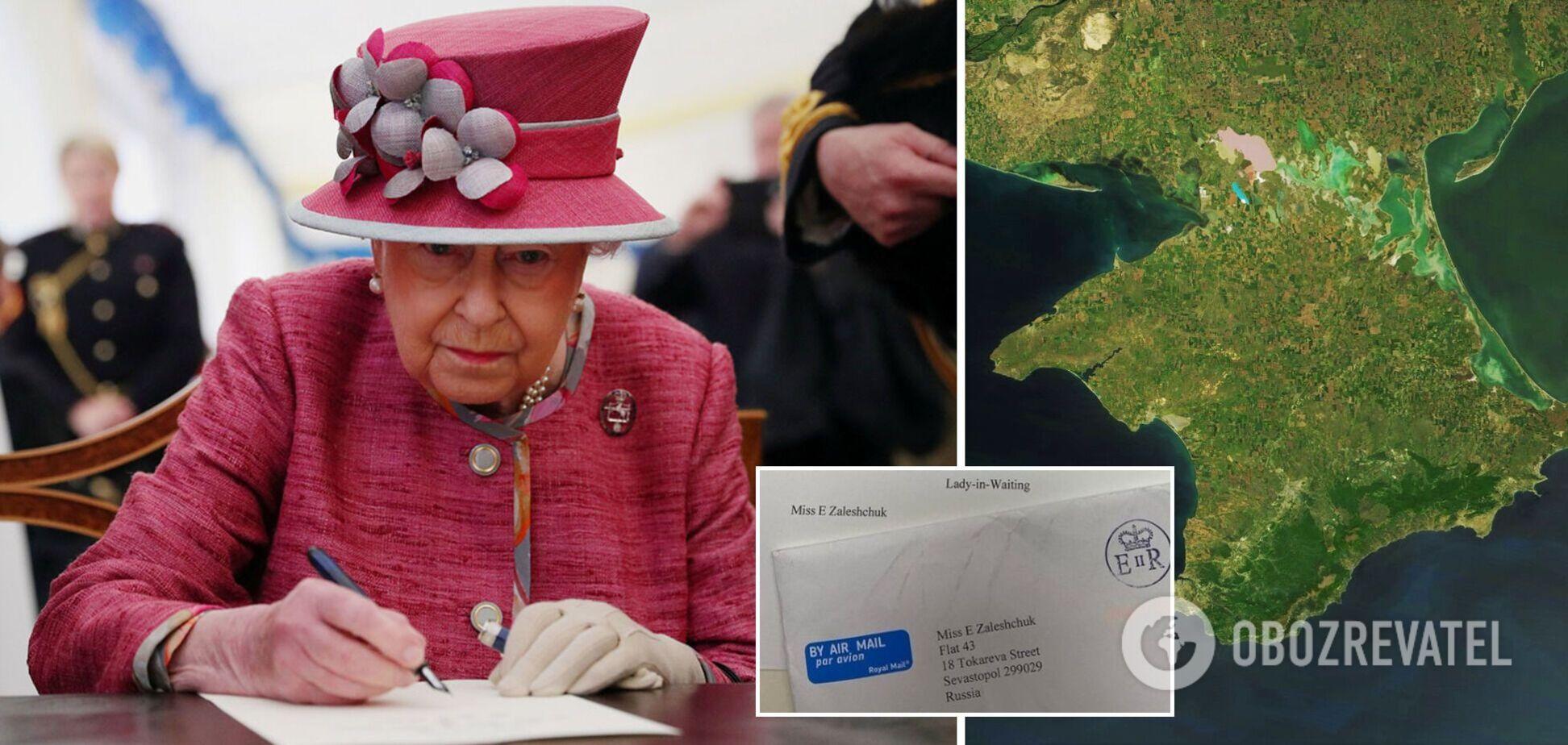 Королева Елизавета II попала в скандал из-за Крыма: в письме для школьников полуостров назвали 'российским'. Фото